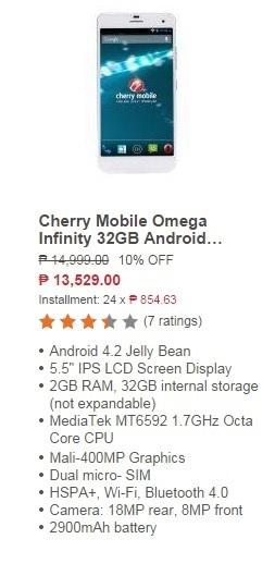 Cherry Omega 18MP Camera Phone