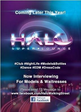 Halo Super Lounge