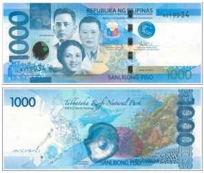 Php1000 From 2010